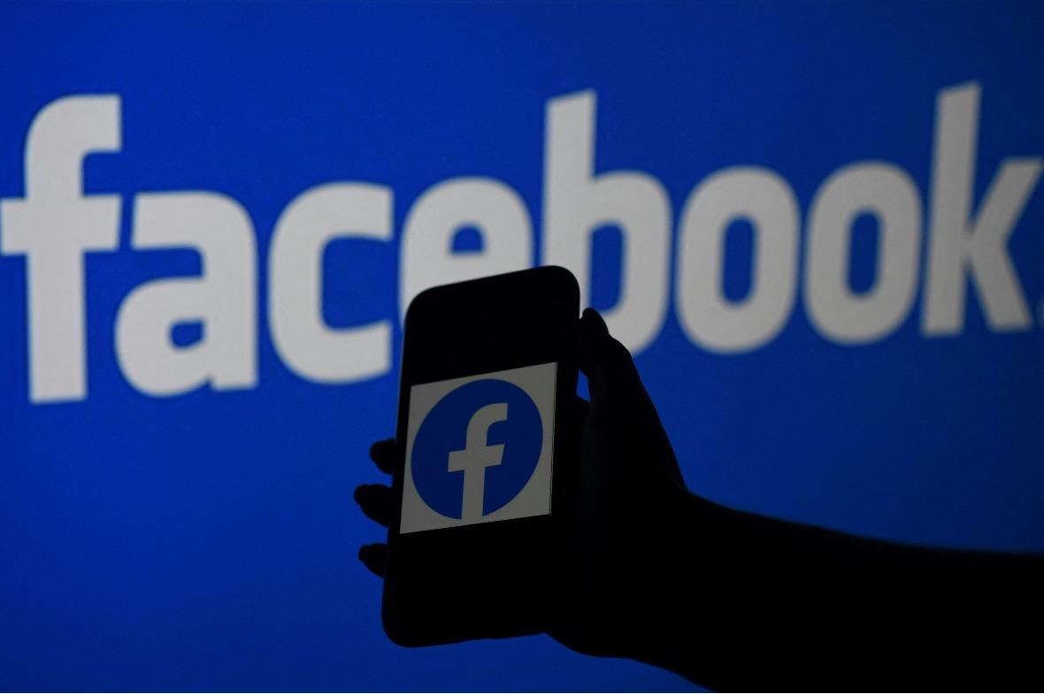 Facebook Superindustria